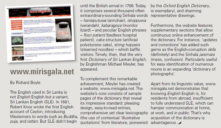 who compiled the first dictionary in english